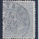 Sellos: EDIFIL 204 ALFONSO XII. 1879. EXCELENTE MATASELLOS TRÉBOL DE CARTAGENA DEL 16-11-1879.. Lote 134397694