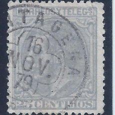 Timbres: EDIFIL 204 ALFONSO XII. 1879. EXCELENTE MATASELLOS TRÉBOL DE CARTAGENA DEL 16-11-1879.. Lote 134397694