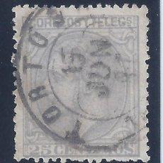 Sellos: EDIFIL 204 ALFONSO XII. 1879. EXCELENTE MATASELLOS DE TORTOSA FECHADO EL 15 DE JUNIO DE 1881.. Lote 134398622