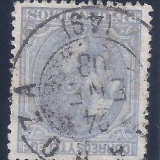 Sellos: EDIFIL 204 ALFONSO XII. 1879 (VARIEDAD...AÑO INVERTIDO EN MATASELLOS). ZARAGOZA 24-ENERO-1880. LUJO.. Lote 134412758