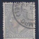 Sellos: EDIFIL 204 ALFONSO XII. 1879. MATASELLOS DE MONREAL DEL CAMPO (TERUEL).. Lote 134413630