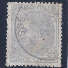 Sellos: EDIFIL 204 ALFONSO XII. 1879. . Lote 134414614