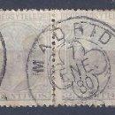 Sellos: EDIFIL 204 ALFONSO XII. 1879. TIRA DE 4 CON TRIPLE MATASELLOS TRÉBOL DE MADRID DEL 7-ENERO-1880.. Lote 134418382