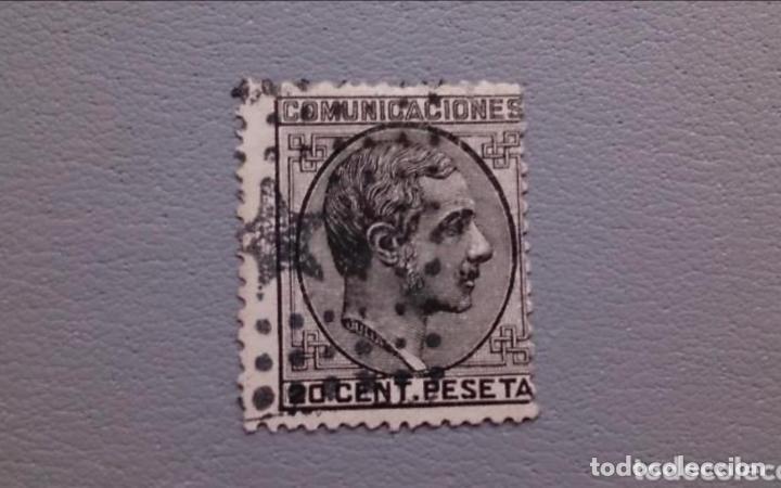 ESPAÑA -1878 - ALFONSO XII - EDIFIL 193 - MARQUILLADO - BONITO MATASELLOS - VALOR CATALOGO 198€ (Sellos - España - Alfonso XII de 1.875 a 1.885 - Usados)