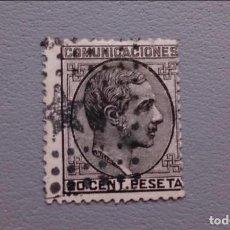 Sellos: ESPAÑA -1878 - ALFONSO XII - EDIFIL 193 - MARQUILLADO - BONITO MATASELLOS - VALOR CATALOGO 198€. Lote 134875226