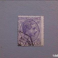 Sellos: ESPAÑA -1878 - ALFONSO XII - EDIFIL 198 - BONITO MATASELLOS FECHADOR - VALOR CATALOGO 198€. Lote 134875366