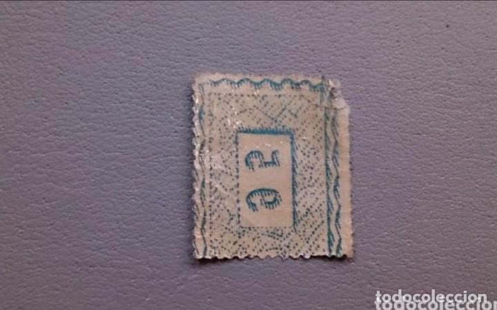 Sellos: ESPAÑA - 1875 - ALFONSO XII - EDIFIL 169 - MH* - NUEVO - VALOR CATALOGO 275€. - Foto 2 - 135028386