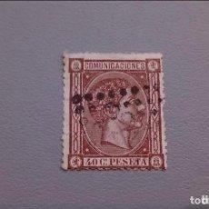 Sellos: SUB- ESPAÑA - 1875 - ALFONSO XII - EDIFIL 167 - MARQUILLADO - VALOR CATALOGO 56€.. Lote 135030814