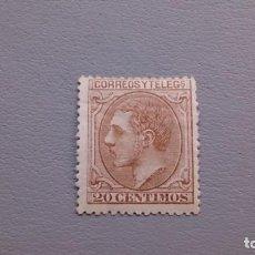 Sellos: ESPAÑA - 1879 - ALFONSO XII - EDIFIL 203 - MNH** - NUEVO - VALOR CATALOGO 200€.. Lote 135252690