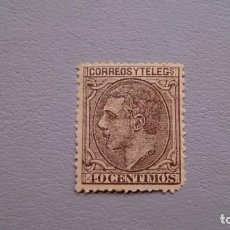 Sellos: ESPAÑA - 1879 - ALFONSO XII - EDIFIL 205 - MH* - NUEVO - VALOR CATALOGO 41€.. Lote 135253234