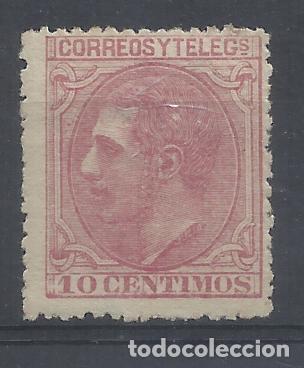 ALFONSO XII 1879 EDIFIL 202 NUEVO(*) VALOR 2018 CATALOGO 16.50 EUROS (Sellos - España - Alfonso XII de 1.875 a 1.885 - Nuevos)