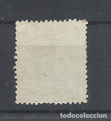 Sellos: alfonso XII 1879 edifil 208 nuevo(*) valor 2018 catalogo 1.045.- euros - Foto 2 - 135774542