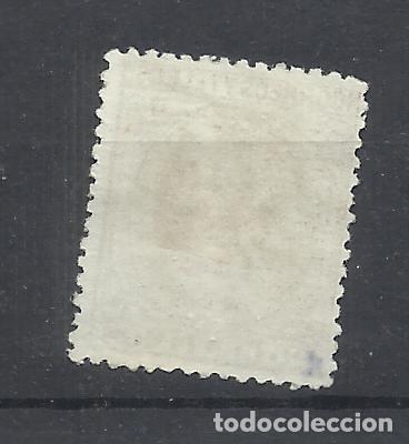 Sellos: alfonso XII 1879 edifil 203 nuevo(*) valor 2018 catalogo 176.- euros - Foto 2 - 135775274