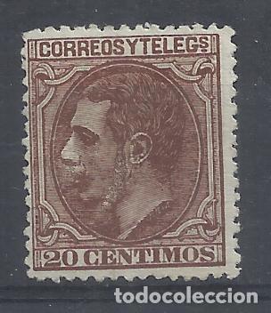 ALFONSO XII 1879 EDIFIL 203 NUEVO(*) VALOR 2018 CATALOGO 176.- EUROS (Sellos - España - Alfonso XII de 1.875 a 1.885 - Nuevos)