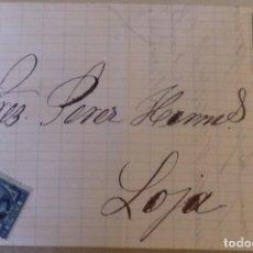 Sellos: CARTA DE MALAGA A LOJA, GRANADA. IMPUESTO DE GUERRA. 1876. Lote 136187222