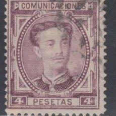 Sellos: ESPAÑA, 1876 EDIFIL Nº 181 . Lote 136422050