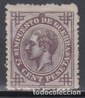 ESPAÑA, 1876 GALVEZ Nº IG 31, / * / PRUEBA (Sellos - España - Alfonso XII de 1.875 a 1.885 - Nuevos)