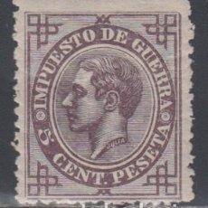 Sellos: ESPAÑA, 1876 GALVEZ Nº IG 31, / * / PRUEBA . Lote 136422414