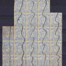 Sellos: ESPAÑA: SELLOS FISCALES - IMPUESTO DE VENTAS - 5 CTS - 1875 - BLOQUE DE 22 SELLOS USADOS. Lote 136479354