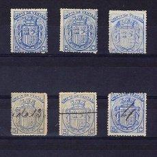 Sellos: ESPAÑA: SELLOS FISCALES - IMPUESTO DE VENTAS - 5 CTS - 1875 - 9 SELLOS NUEVOS Y USADOS - VARIEDADES. Lote 136479790
