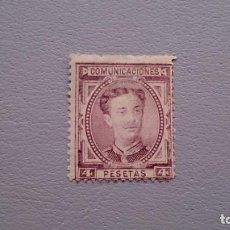 Sellos: ESPAÑA - 1876 - ALFONSO XII - EDIFIL 181 - MH* - NUEVO - VALOR CATALOGO 84€.. Lote 136603738