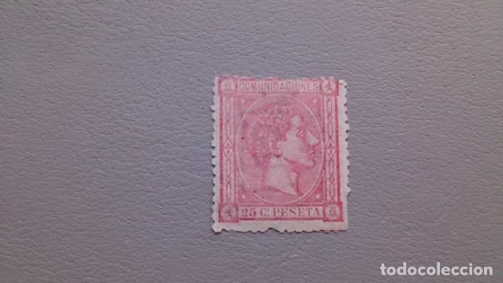 ESPAÑA - 1875 - ALFONSO XII - EDIFIL 166 - MH* - NUEVO - VALOR CATALOGO 89€. (Sellos - España - Alfonso XII de 1.875 a 1.885 - Nuevos)