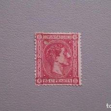 Sellos: ESPAÑA - 1875 - ALFONSO XII - EDIFIL 166 - MNG - NUEVO - VALOR CATALOGO 89€.. Lote 137012610
