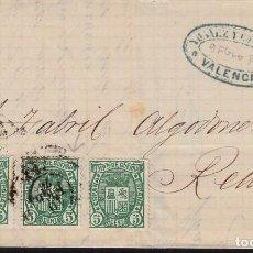 Sellos: CARTA DE IBAÑEZ Y CONTRERAS EN VALENCIA -1976 - TRES SELLOS IMPUESTO DE GUERRA NUM. 154 . Lote 137904286