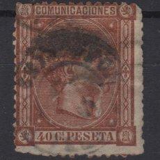 Sellos: 1975 ALFONSO XII EDIFIL 167(º) VC 55,00€. Lote 138935690