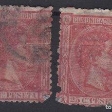 Sellos: 1975 ALFONSO XII EDIFIL 166(º) VC 22,00€. Lote 138935854