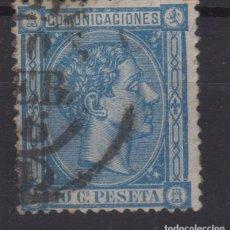 Sellos: 1975 ALFONSO XII EDIFIL 164(º) . Lote 138936266
