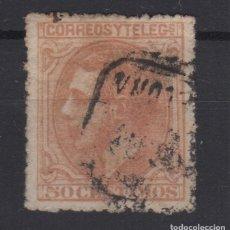 Sellos: 1879 ALFONSO XII EDIFIL 206(º) VC 7,25€. Lote 138936750