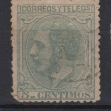 Timbres: 1979 ALFONSO XII EDIFIL 216(º) . Lote 138936942