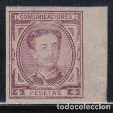 Sellos: ESPAÑA,1876 EDIFIL Nº 181 S /**/, SIN DENTAR, . Lote 139364794