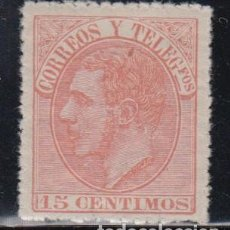 Sellos: ESPAÑA, 1882 EDIFIL Nº 210 /*/,. Lote 139416554