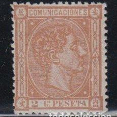 Sellos: ESPAÑA, 1875 EDIFIL Nº 162 /*/,. Lote 139416702