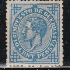 Sellos: ESPAÑA, 1876 EDIFIL Nº 184 (*). Lote 139417002