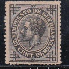 Sellos: ESPAÑA, 1876 EDIFIL Nº 184 (*). Lote 139417094