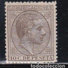 Sellos: ESPAÑA, 1872 EDIFIL Nº 123 (*) , MAGNÍFICO, . Lote 139429186