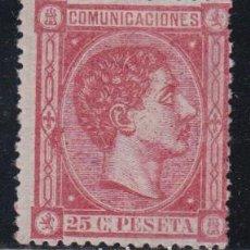 Sellos: ESPAÑA, 1875 EDIFIL Nº 166 /*/ , MAGNÍFICO, . Lote 139431690