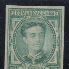 Sellos: ESPAÑA, 1876 EDIFIL Nº 179 S /*/, SIN DENTAR . Lote 139431962