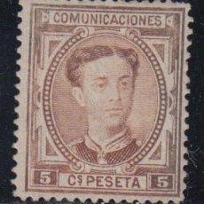 Sellos: ESPAÑA, 1876 EDIFIL Nº 174 /*/. Lote 139436898