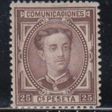 Sellos: ESPAÑA, 1876 EDIFIL Nº 177 /*/ . Lote 139437458