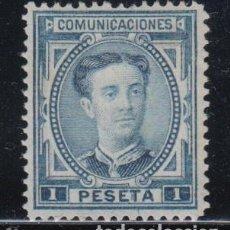 Sellos: ESPAÑA, 1876 EDIFIL Nº 180 (*). Lote 139437686