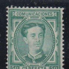 Sellos: ESPAÑA, 1876 EDIFIL Nº 179 /*/ . Lote 139438998