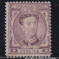 Sellos: ESPAÑA, 1876 EDIFIL Nº 181 /*/ . Lote 139439134