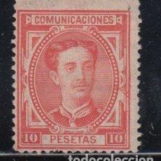 Sellos: ESPAÑA, 1876 EDIFIL Nº 182 /*/ . Lote 139439478