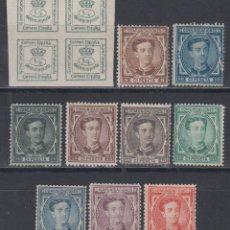 Sellos: ESPAÑA, 1876 EDIFIL Nº 173 / 182 /*/ . Lote 139757786