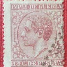 Sellos: ESPAÑA. ALFONSO XII, 1877. 15 CTS. CARMÍN (Nº 188 EDIFIL). . Lote 139994634