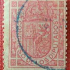 Sellos: ESPAÑA. ESCUDO DE ESPAÑA, 1896-98. SIN VALOR, ROSA (Nº 230 EDIFIL).. Lote 140002122
